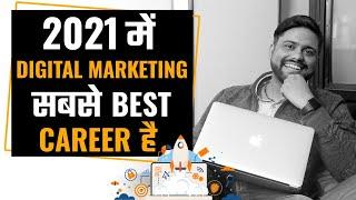 कैसे मैंने Digital Marketing And Digital Entrepreneurship से 3 Crore Rupees Earn किये - Earning