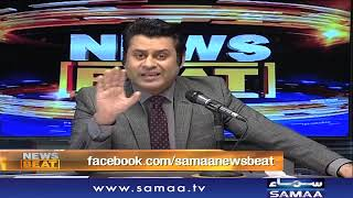 Sanha Baldia ki report public kyun nahi ki jarahi? | News Beat | SAMAA TV | 30 May 2020
