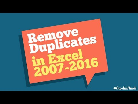 Remove Duplicates in excel | Excel in Hindi