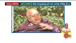 பணிஓய்வு பெறுவதற்கு முன் டி.என்.சேஷன் சன் டிவிக்கு அளித்த பிரத்யேகப் பேட்டி   Tamil News   Sun News