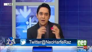 Harf e Raaz with Orya Maqbool Jan   26 Sep 2017