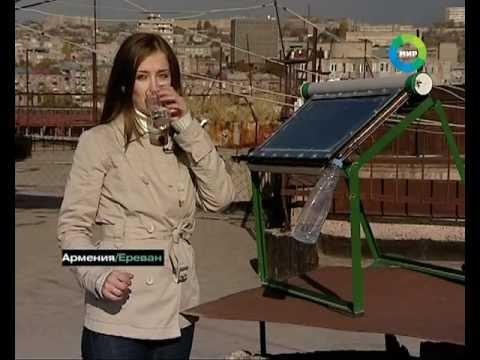 ARSEN HAKOBYAN | SOLAR PLANT BASED ON MEMBRANE DISTILLATION TECHNOLOGY