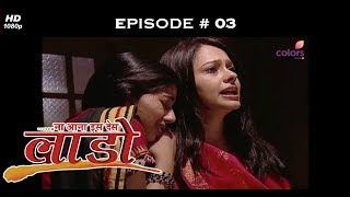 Na Aana Iss Des Laado - 11th March 2009 - Full Episode