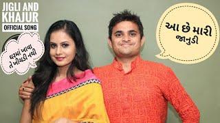 Jigli & Khajur official song - Khichdi - Official video song