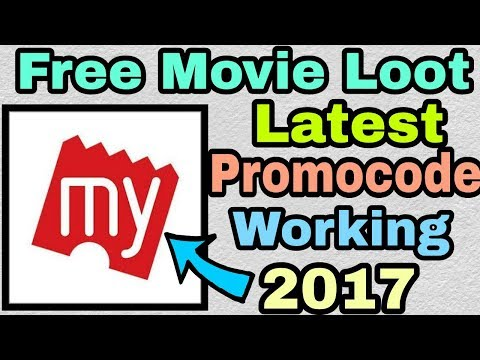 Bookmyshow Offer:- Free Movie Loot Latest Promocode Working 2017 In Hindi (Live Proof)