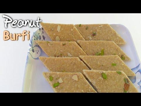 Moongfali Burfi Recipe | Peanuts Burfi Recipe in Hindi | Mungfali ki Burfi | मूंगफली की बर्फी