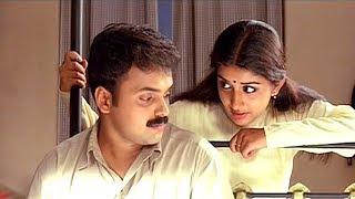എന്നോട് പിണങ്ങി ഇരിക? Kunchacko Boban | Meera Jasmine | Romantic Scene
