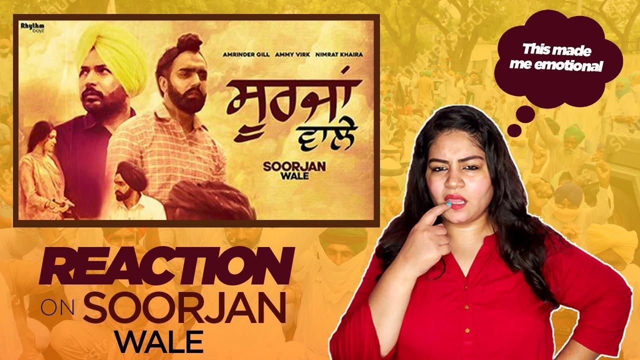 Download Hindi Reaction on SOORJAN WALE || AMRINDER GILL || AMMY VIRK || NIMRAT KHAIRA || RHYTHM BOYS || MP3 Gratis