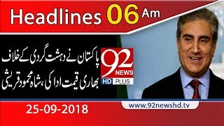 News Headlines | 6:00 AM | 25 Sep 2018 | 92NewsHD