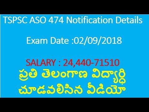 TSPSC ASO(474) notification details,age limit,salary,syllabu