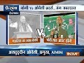 Download Special Report: War of words between UP CM Adityanath, Owaisi brothers ahead of Telangana elections In Mp4 3Gp Full HD Video