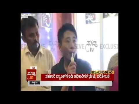 BBMP Raid on Hukka Bar   M G Road Bangalore
