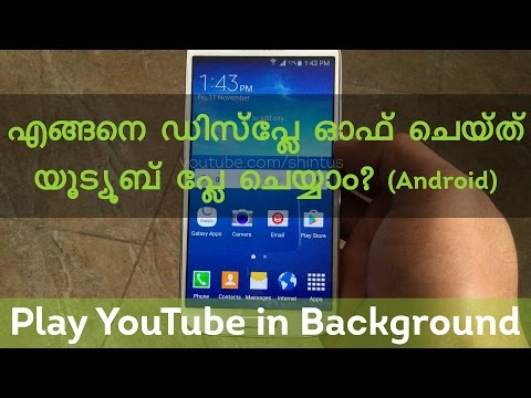 How to Play YouTube in Background (Android)