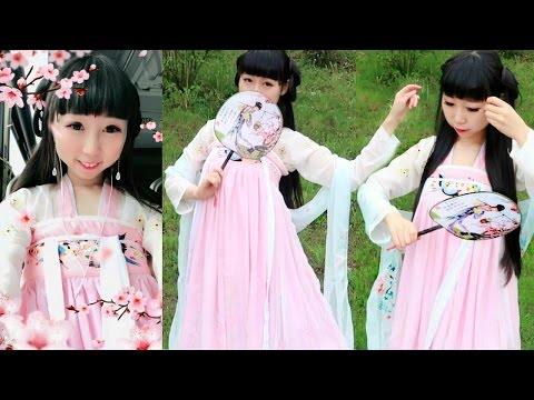 Traditional Chinese Dress/Costume (from Tang Dynasty) | How to Dress Qingxiong Ruqun