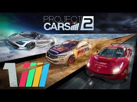 Project Cars 2 I Mi Carrera I Capítulo 1 I Let's Play en Español I XboxOne I 1080p