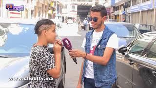 لموت ديال الضحك مع أجوبة لمغاربة حول عيد الأضحى وكيفاش كايقلبو الحولي (Be Happy)