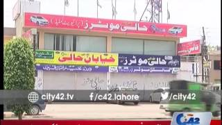 42 Report: 90 FIR against Halli motors in Faisal Town police station