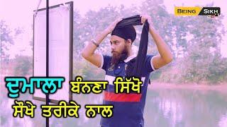 how to tie dumala II Sikh Turban II Being Sikh