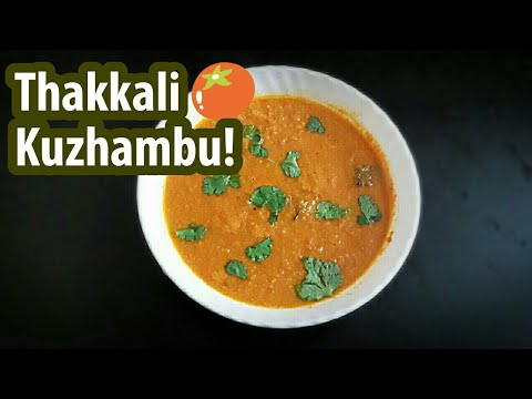 Thakkali Kuzhambu - tasty, easy side dish for any breakfast! ( தமிழில்)