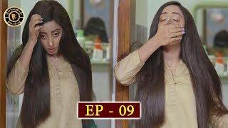 Haiwan Episode 9 - Top Pakistani Drama