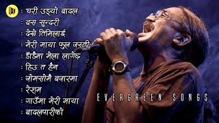 Evergreen Songs || Old Nepali Songs...