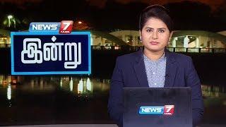 News @ 8PM | இன்று | 19.02.2019 | News7 Tamil