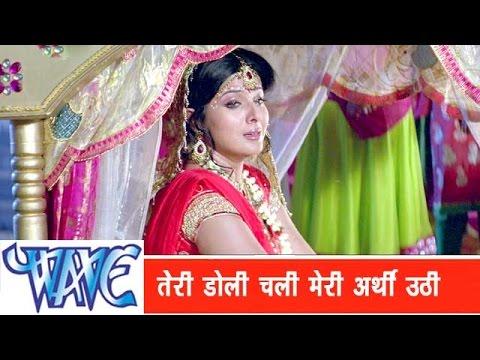Xxx Mp4 तेरी डोली चली Teri Doli Chali Rakesh Mishra Bhojpuri Hit Songs 2015 Prem Diwani 3gp Sex