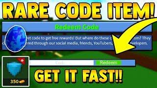 🔴NEW CODES! & FREE TIER 16 PETS! (*LIVE*) Pet Simulator ROBLOX
