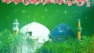 HAZRAT MUFTI SHEHREYAAR ALAM SAHAB TAQREER ...PART _7