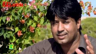 Saeed Sabir V26 2017 (Bia Karane bachak) Saeed sabir