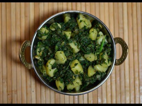 Aloo Palak Sabji Recipe (Potato Spinach Indian Curry) @ Guru's Cooking