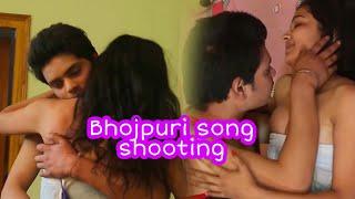 Bhojpuri Movie Shooting _ Love Scene Behind the scene _  देखिए कैसे होती है रोमांटिक मूवी की शूटिंग