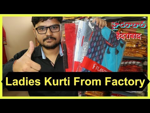 Buy Ladies Kurti From Factory || Earn Huge Profit ||Start Small Business