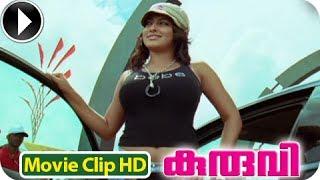 Kuruvi Malayalam Movie 2013 Romantic Scene 3 HD