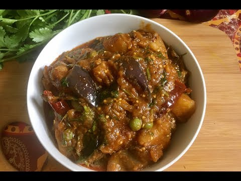 Brinjal potato peas curry || aloo matar baingan curry || easy to make- homestyle recipe
