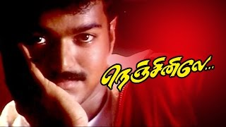 Manase Manase...   Tamil Superhit Movie   Nejinile   Movie Song