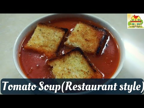 Restaurant Style Tomato Soup Recipe In telugu || టమాటో సూప్