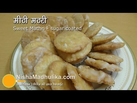 Sweet Mathri recipe - Meethi Mathri Recipe - Sugar coated mathri