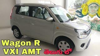 Maruti Suzuki Wagon R VXI AMT Review in Telugu | BS6 Maruti Wagon R Walkaround|Wagon R Price,Mileage