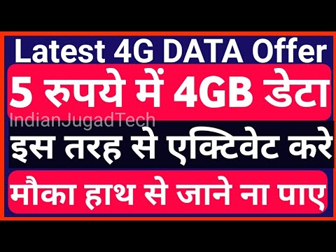 How to Activate Rs.5 Plan & Get 4GB 4G Data