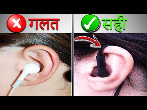 3 चीज़े जो आप रोज़ गलत करते हो | 3 Everyday Things You're Doing Wrong