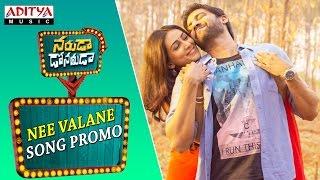 Nee Valane 1 Min Song Promo    Naruda Donoruda Video Songs    Sumanth,Pallavi,Sricharan Pakala