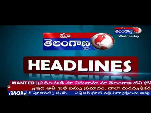12-9-2018 MA TELANGANA TV NEWS HEAD LINES
