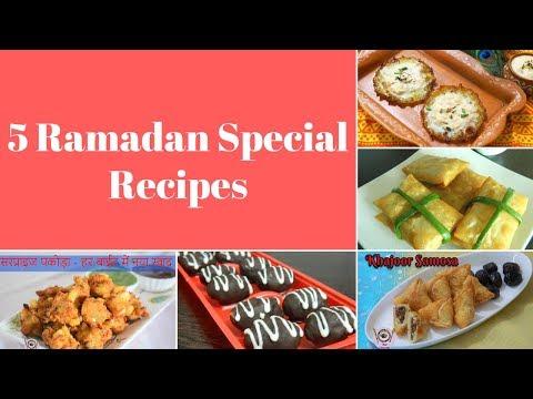 5 Ramadan Special Recipes   रमजान स्पेशल   Ramzan Special   Easy Iftaar Recipes - Food Connection