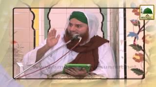 Short Bayan - Tauba Ki Ahmiyat - Abdul Habib Attari Madani Guldasta 87