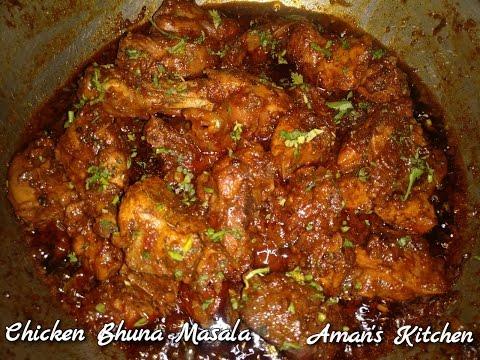 Chicken Bhuna Masala - how to make chicken bhuna masala recipe - tasty Indian recipes.