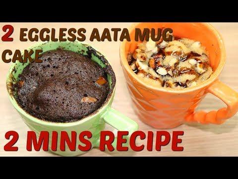 Eggless Mug Cake- 2 मिनट में बनाये 2 तरह के आटा का हेल्दी Mug Cake||Eggless Mug Cake in Microwave 🍮