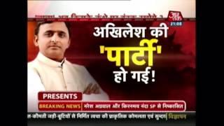 Samajwadi Party crisis: Akhilesh Yadav is new party chief, Mulayam Singh expels Ramgopal