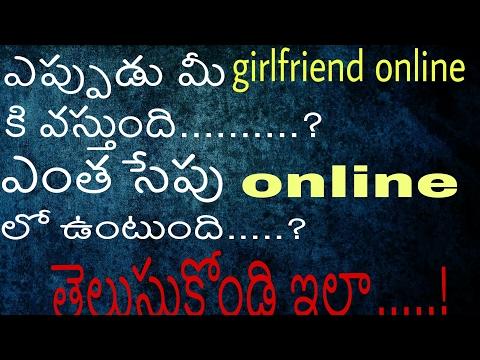 How to find when your whatsapp friends coming online / offline telugu ఎవరు ఏ time లో online