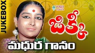 Jikki Madhura Gaanam Vol 1  Telugu Back 2 Back Old Video Songs Jukebox